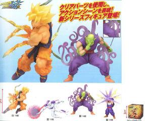 Dragon Ball Kai - Super Effect Vol 1 Freeza 6  Cm